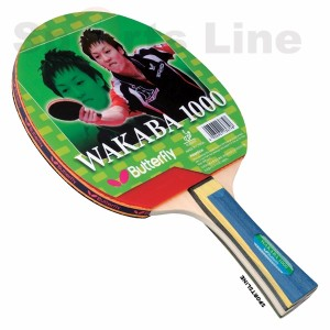 Butterfly Wakaba 1000 TT Bat With 2 Balls