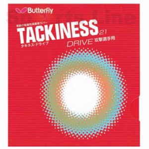 Butterfly Tackiness 21 Drive TT Rubber